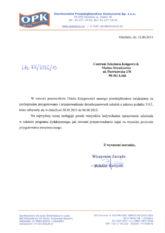 OPK sp. z o.o.